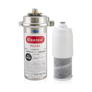 Lọc nước thương mại 50.000 LÍT MITSUBISHI CLEANSUI MP02-4
